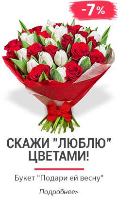 Купить в арзамасе цветы